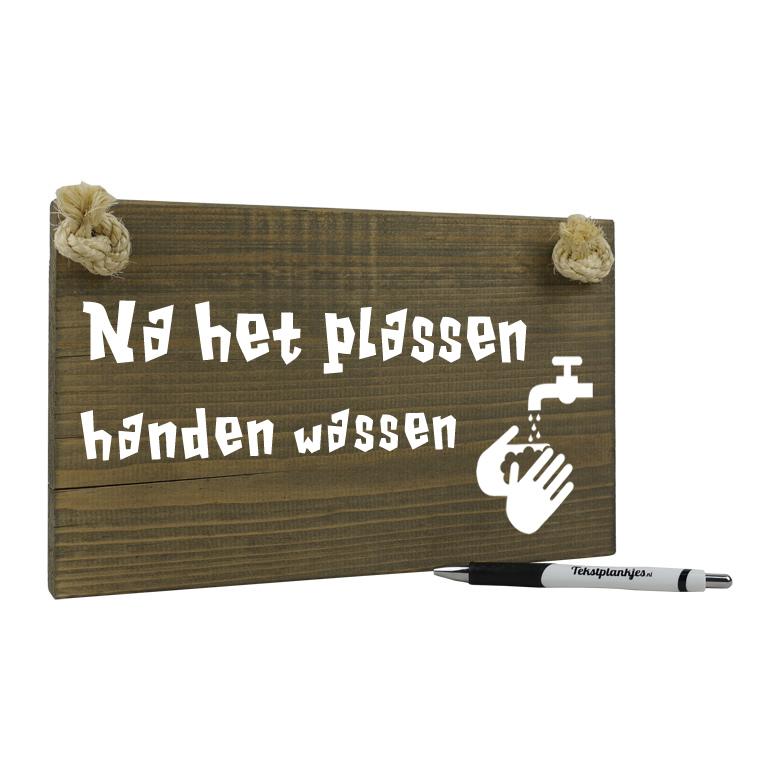 Tekst op hout - na het plassen handen wassen