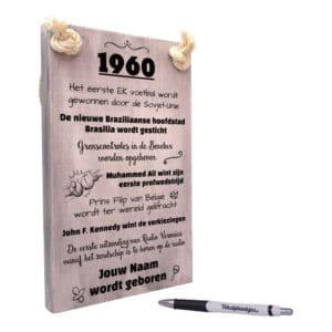 tekst op hout - tekstbord - cadeau 60 jaar verjaardag - verjaardagscadeau geboren in 1960